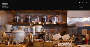 船橋をコーヒーの街へ!第一回 船橋珈琲フェスティバル開催!