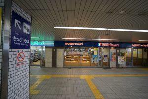 馬込沢駅構内
