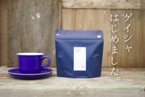 船橋コーヒータウン化計画メンバーが出店!美味しい博覧会♪