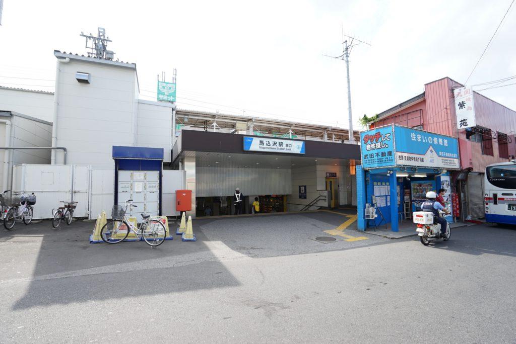 東武アーバンパークライン、馬込沢駅の東口です。 逆側の出口にはサミットがあります。