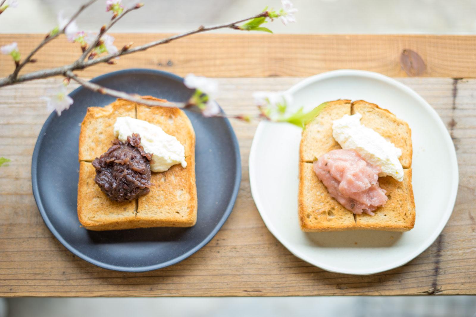 【期間限定】さくら香る桜餡トースト&王道の小倉餡トーストがデビュー