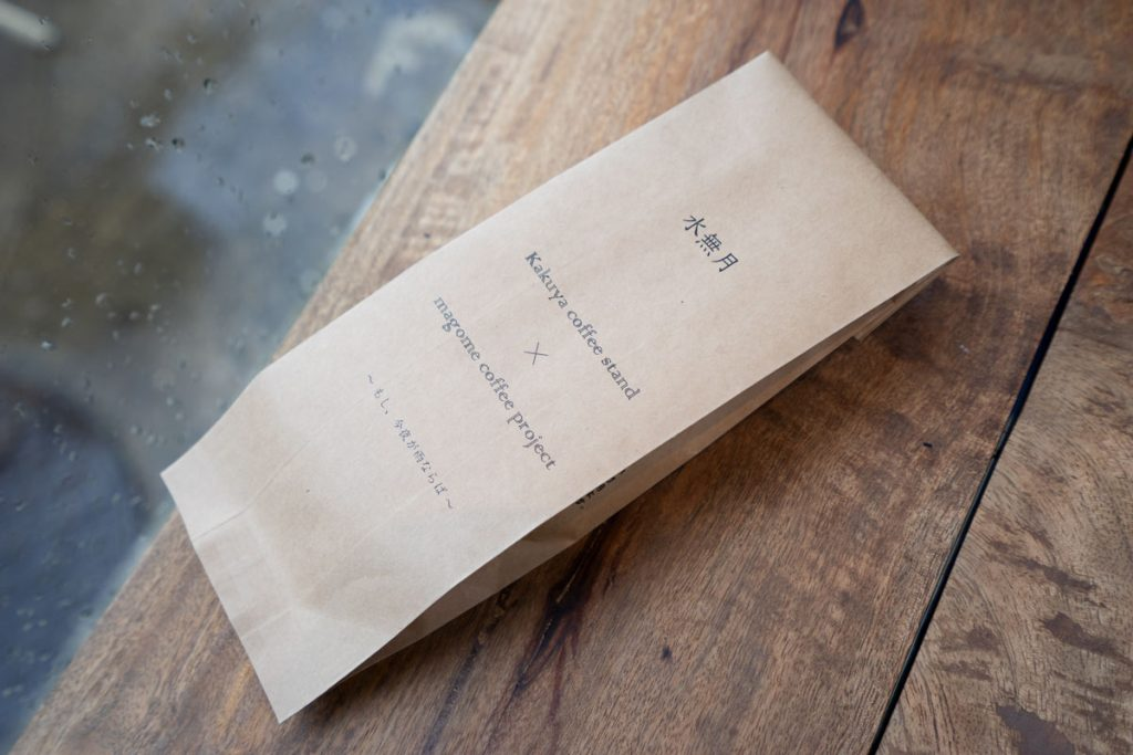 Kakuya coffee stand × magome coffee project